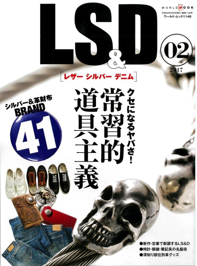 2017年4月28日発売ワールド・ムック1146「LS&D(レザー シルバー デニム)」にて「Cartolare(カルトラーレ)」をレザーウォレットブランドとして掲載いただきました。