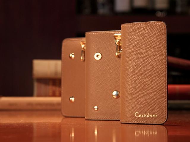 新製品「Cartolare(カルトラーレ) アコーディオンキーケース」が登場しました。