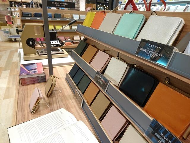 阪神百貨店 阪神梅田本店にて常設販売を、2018年6月1日より開始いたします。